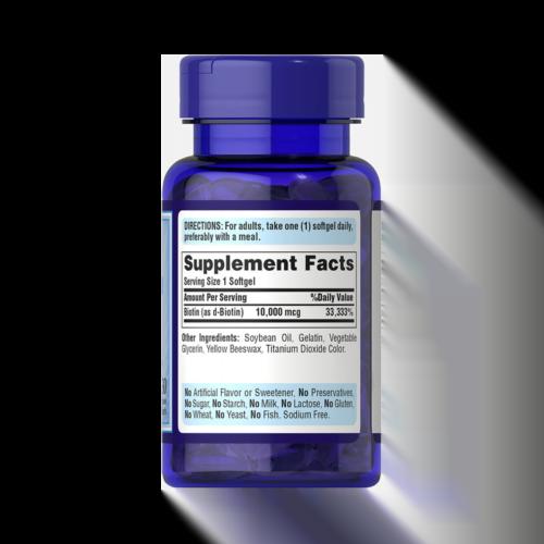 VO2 Sport Športna Prehrana - puritan biotin 2
